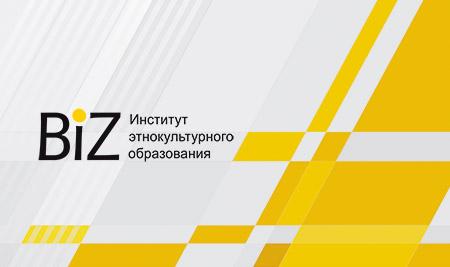 Приглашаем на V Международную научно-практическую языковую конференцию