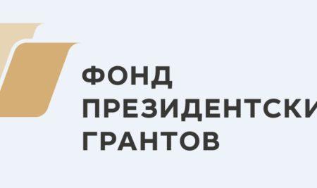 В Москве пройдет конференция по народной дипломатии