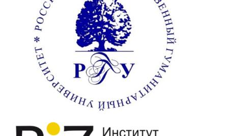 Заключительный этап конкурса научных работ пройдет в Москве